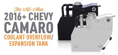 New Aluminum Expansion Tank For Your Camaro!