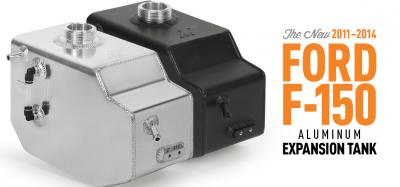 2011-2014 Ford F-150 Expansion Tank